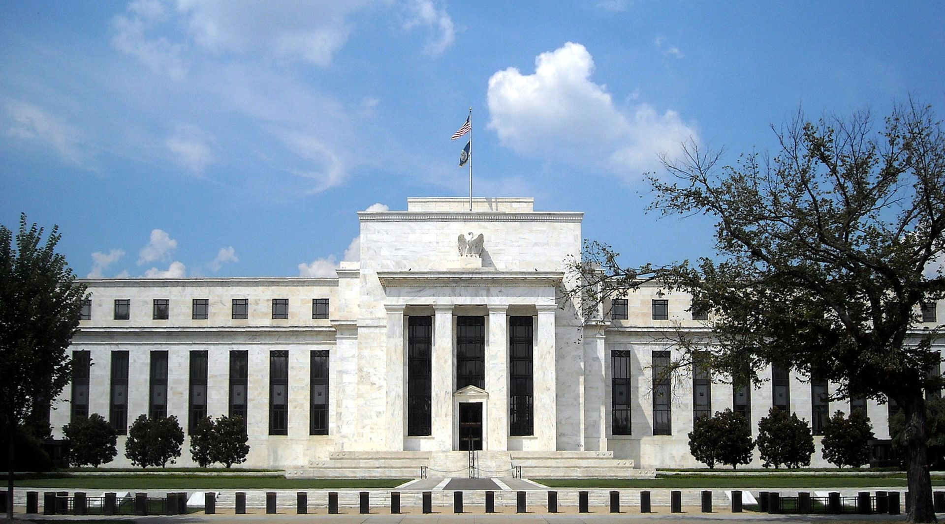 Fed Announces Rate Hike