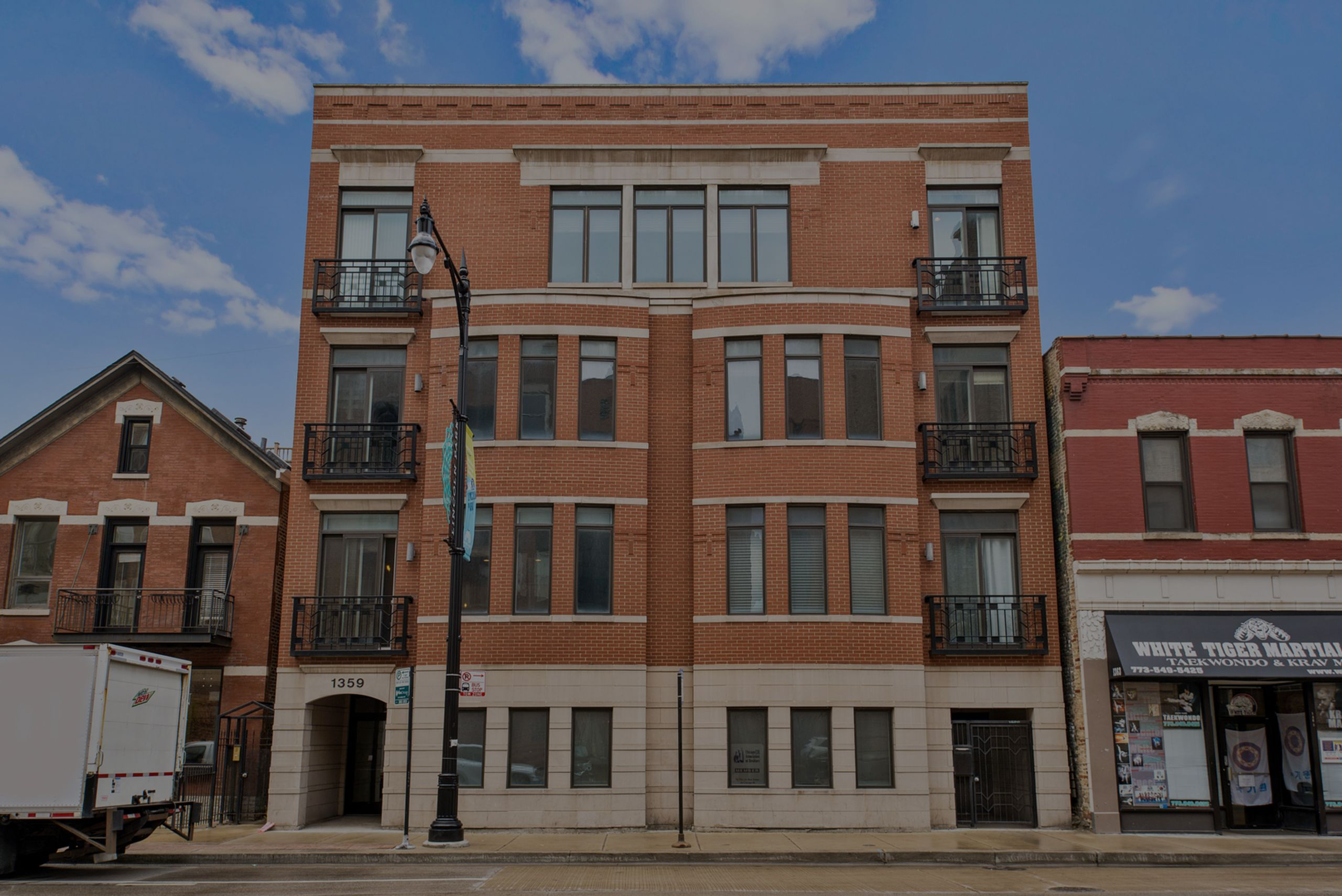 1359 W Fullerton Ave Unit 3E, Chicago, IL 60614