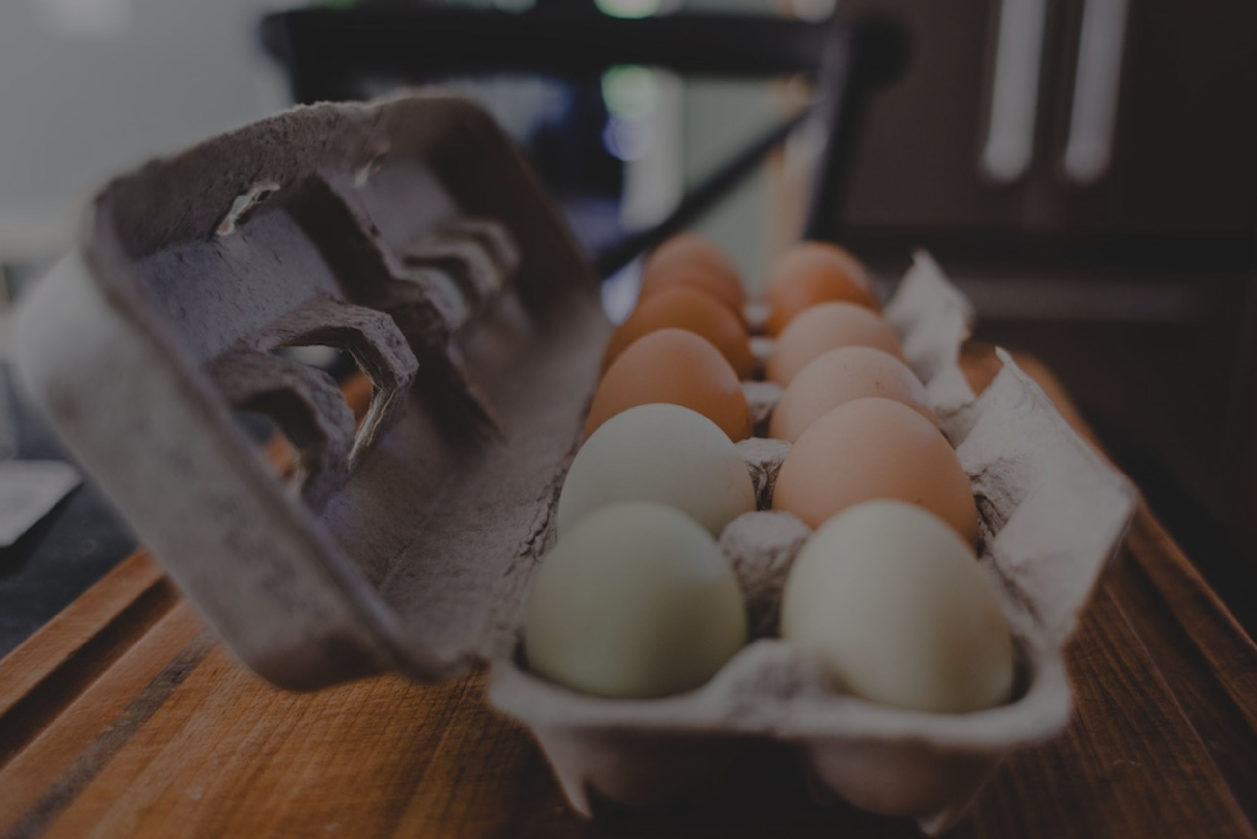 The Chicken and the Egg Inventory Dilemma