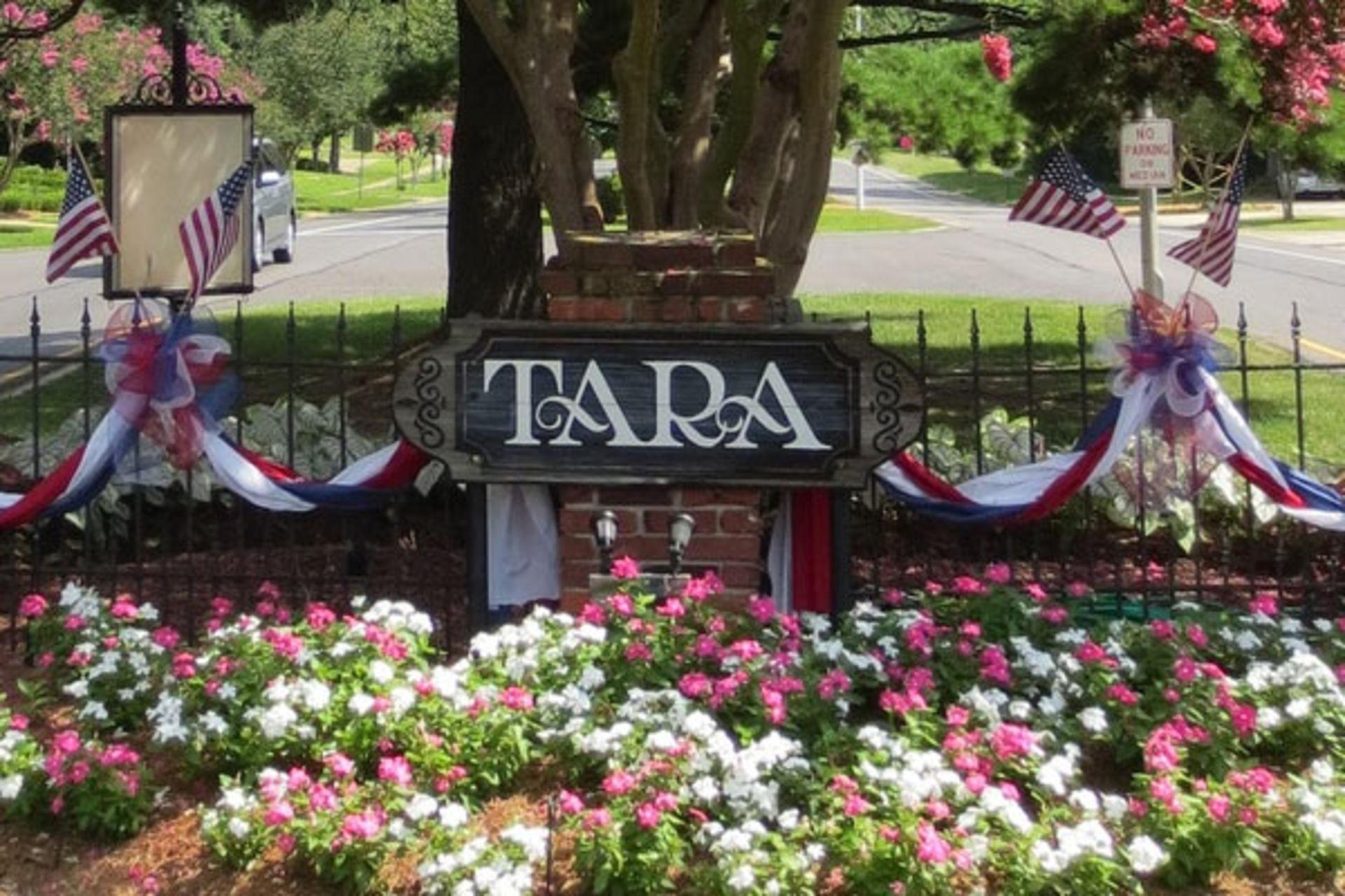 Tara Subdivision in Baton Rouge