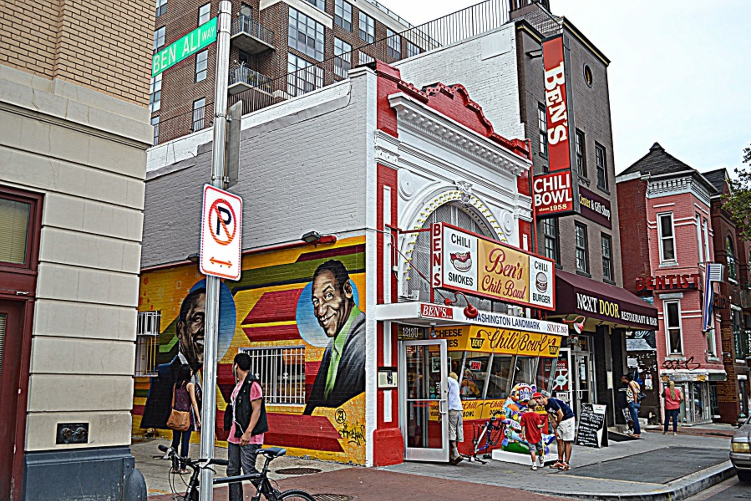 Historic Ben's Chili Bowl - U St. Location