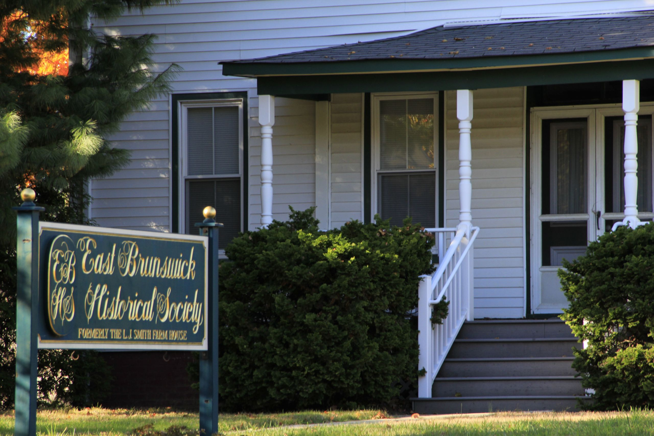 The Smith Family Farmhouse