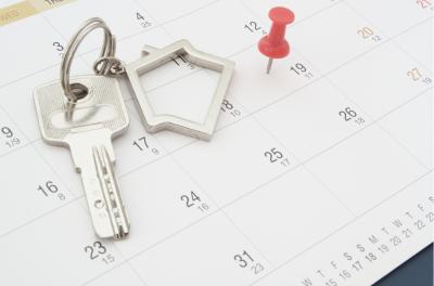 A Little Secret for Homebuyers