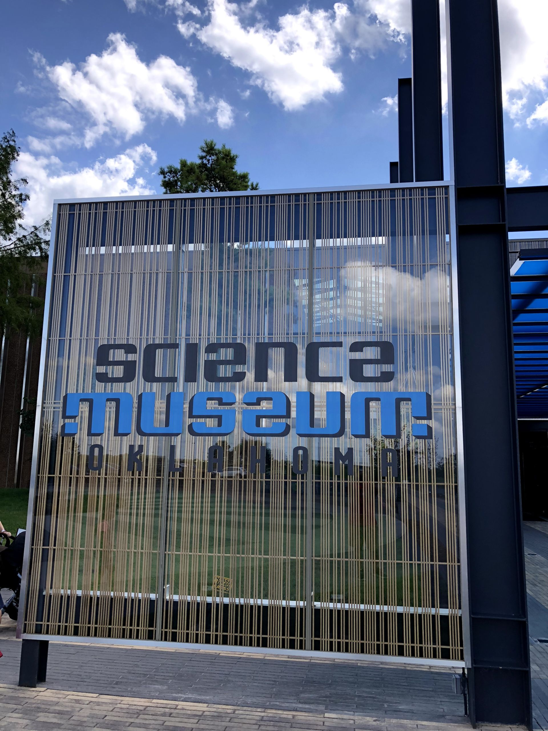 District Debut: Science Museum
