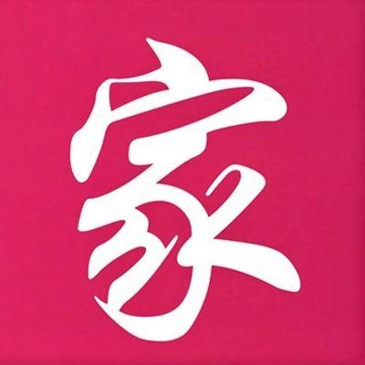 Realtor Yi Wang