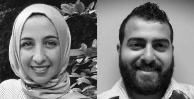 Haz Idlibi | Rowan Bianouni
