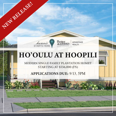Ho'oulu at Ho'opili Lottery | September 14, 2019