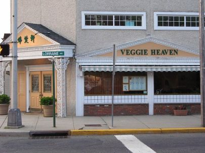 The Hungry House-Hunter: Veggie Heaven – Guilt-Free (& Genuinely Yummy) Chinese Food